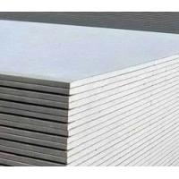 Quality high quality common gypsum board for sale