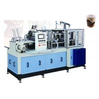 Quality High Speed Safty Paper Tea Cup Making Machine With Self Lubrication System for sale