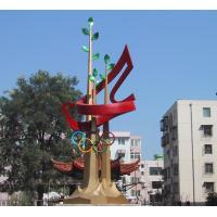 China Sport Sculpture Olympic Rings Stainless Steel Outdoor Sculpture Modern Stainless Steel on sale