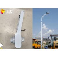 Quality Microwave Sensor Solar Yard Lights Bridgelux Led Chip Aluminium Alloy Material for sale