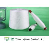 Buy Z Twist Strong Polyester Spun Yarn 42/2 Dyeable TFO Bright Yarn For Sewing Thread at wholesale prices