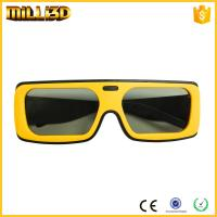 China wholesale purchase 3d movie for linear or circular polarized glasses on sale