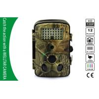 Quality 12 Megapixel CMOS Forest Night Time Infrared Trail Camera With 850nm LEDs for sale