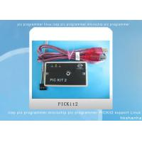 Quality icsp pic programmer,microchip pic programmer PICKit2 IC electronic components support Linux for sale