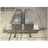 Quality Aluminum cathodic protection anodes for sea platforms, ship hulls, storage tanks inside, underwater pipes, piers for sale
