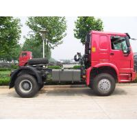 Quality Sinotruk Howo 4x2 Tractor Prime Mover Truck 266 - 420hp Q235 Material for sale