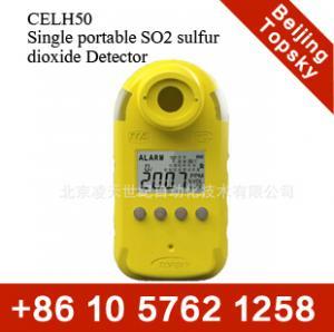 China Single portable SO2 sulfur dioxide Detector on sale