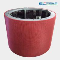 Quality Waterprooef  Full Color Cylindrical LED Display High Resolution Module 320 * 160mm for sale
