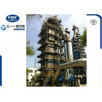 Quality Oil Refinery Carbon Steel Waste Heat Boiler For Catalytic Cracking Unit for sale