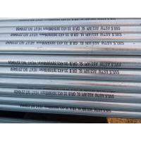Quality A53GR.B galvanized carbon seamless tubes from BORUN supplier for sale
