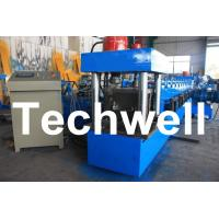 Quality 3.0mm Quick Interchangeable 7 Rollers CZ  Purlin Roll Forming Machine for sale