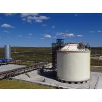 Buy cheap Cryogenic Storage Tanks Full Containment LNG Storage Tank ABAQUS Software from wholesalers