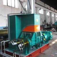Quality Rubber Kneader,kneader,Rubber machine, Rubber Kneader X(S)N-55L for sale