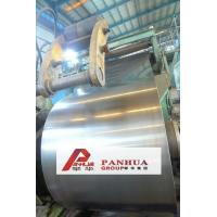 Quality Custom cold rolled stainless steel coils / plate 1000mm , 1250mm and 1500mm for sale