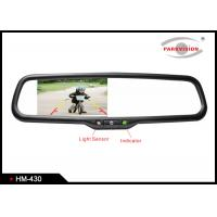 Quality RGB Car Rearview Mirror Monitor With Backup Camera, Car Mirror Camera System for sale