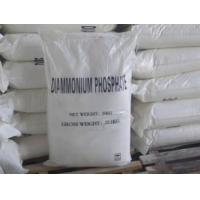 China Diammonium Phosphate DAP fertilizer China supplier/agriculture diammonium phosphate 18-46-0 prices dap fertilizer on sale