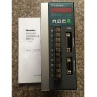 Buy AC Servo Motor Driver EP100B-3A at wholesale prices