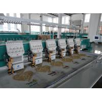 Buy cheap Six Heads Computerized Simple Cording Embroidery Machine/Mixed Embroidery from wholesalers
