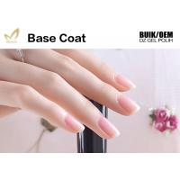 Quality First Step Nail Art Gel UV Base Coat For Nail Salon Wrinkle - Free No Chip for sale