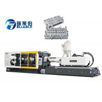 Quality 3 Phase Electric Plastic Injection Molding Machine LCD Computer Control for sale