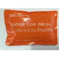 """Quality Andor No - Sweat Reusable Ice Gel Packs Long - Lasting 8 OZ/6.7""""x4.7"""" for sale"""