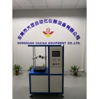 Buy ISO 7165 Portable Fire Testing Equipment / Impact Testing Machine at wholesale prices