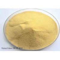 China Broad - Spectrum Antibiotic Furazolidone CAS 67-45-8 White Powder 99% Purity on sale