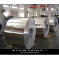 China titanium foil/titanium sound film strips/high strength ribbon/stamping foil for textile on sale