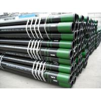 Quality Professional manufacturer of OTCG products-casing pipes, oil tubing for sale