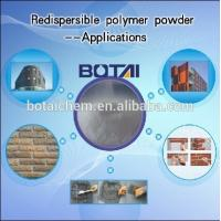 China Chemical Additive redispersible polymer emulsion powder on sale