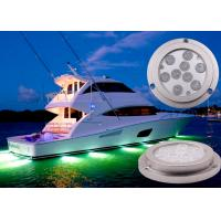 Quality Waterproof 316 SS Underwater LED Lights For Boats With 3 Years Warranty for sale