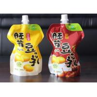 China Customized Size Baby Food Spout Pouch Smart Self - Standing For Fruit Juice on sale