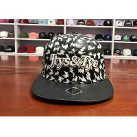 Buy cheap Unisex Custom White 3D Embroidery 6 Panels Pu Leather Flat Brim Hats Sport Urban Street Cap from wholesalers