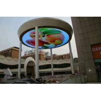 Quality P10 Creative 360 Degree Circular Led Display Floor Standing Anti - Ultraviolet for sale