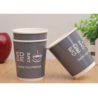 Quality Two Wall Paper Drinking Cup For Cafe Shop , Takeaway Coffee Cups With Lids for sale