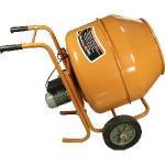 Quality Horizontal Portable Concrete Mixer (STPCM5-H) for sale
