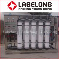 Buy cheap HYDRANAUTICS Reverse Osmosis Water Purification Machine Stainless Steel / FRP from wholesalers