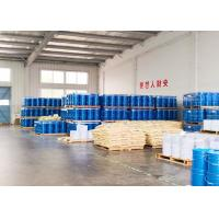 China Highly Alkylated Amino Resin / Benzoguanamine Melamine Resin Resistant To Washing on sale