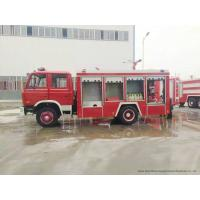Quality Dongfeng Fast Fire Brigade Truck , Fire Rescue Vehicles With 170HP/125kw Engine for sale