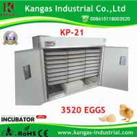 Quality CE Marked Cheap Automatic Digital Incubators for 3000 Eggs (KP-21) for sale