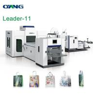 Quality Latest New Leader Non Woven Box Bag Making Machine at 2018 Shanghai Chinaplas for sale