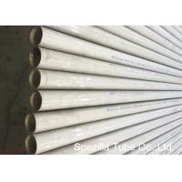 Quality 28mm od stainless steel tube S31803 Stainless Steel Round Pipe / Tube with Solution Annealed EN10204.3.1 for sale