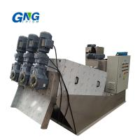 Buy cheap Good Price anaerobic digested sludge dewatering machine from wholesalers