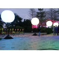 Quality Industrial Inflatable Helium Lighting Balloon With Halogen Light 1 - 1.5m for sale