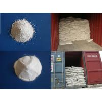 China Feed Grade Dicalcium Phosphate 18% on sale