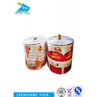 Quality Pet Food Laminated Packaging Film Printed Biodegradable Laminating Film for sale