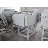 Quality Commercial Cashew Nut Breaking Machine High Efficiency Simple Operation for sale