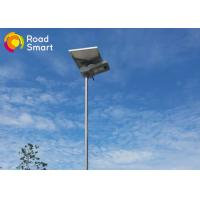 Quality 12v 30w Integrated Solar LED Street Light Panel Angle Rotating High Luminance for sale