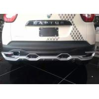 Quality Renault New Captur 2016 2017 Protection Parts Front And Rear Bumper Guard for sale