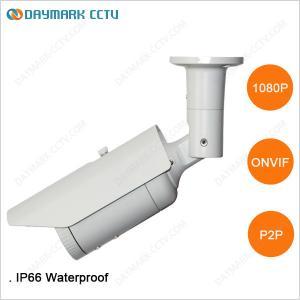 China CCTV H.264 P2P 2.0 Megapixel IP Camera Waterproof on sale